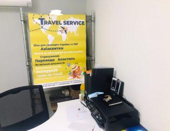 Consigna de equipaje Estación de Roma Tiburtina