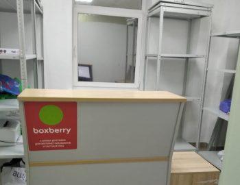 Deposito bagagli vicino Mosca metropolitana Oktyabrskoye pole